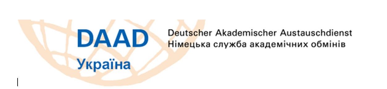 Картинки по запросу DAAD Proposal Writing Workshop for Young Researchers